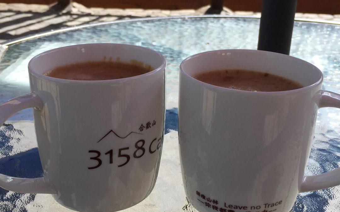 合歡山 3158 Caffee